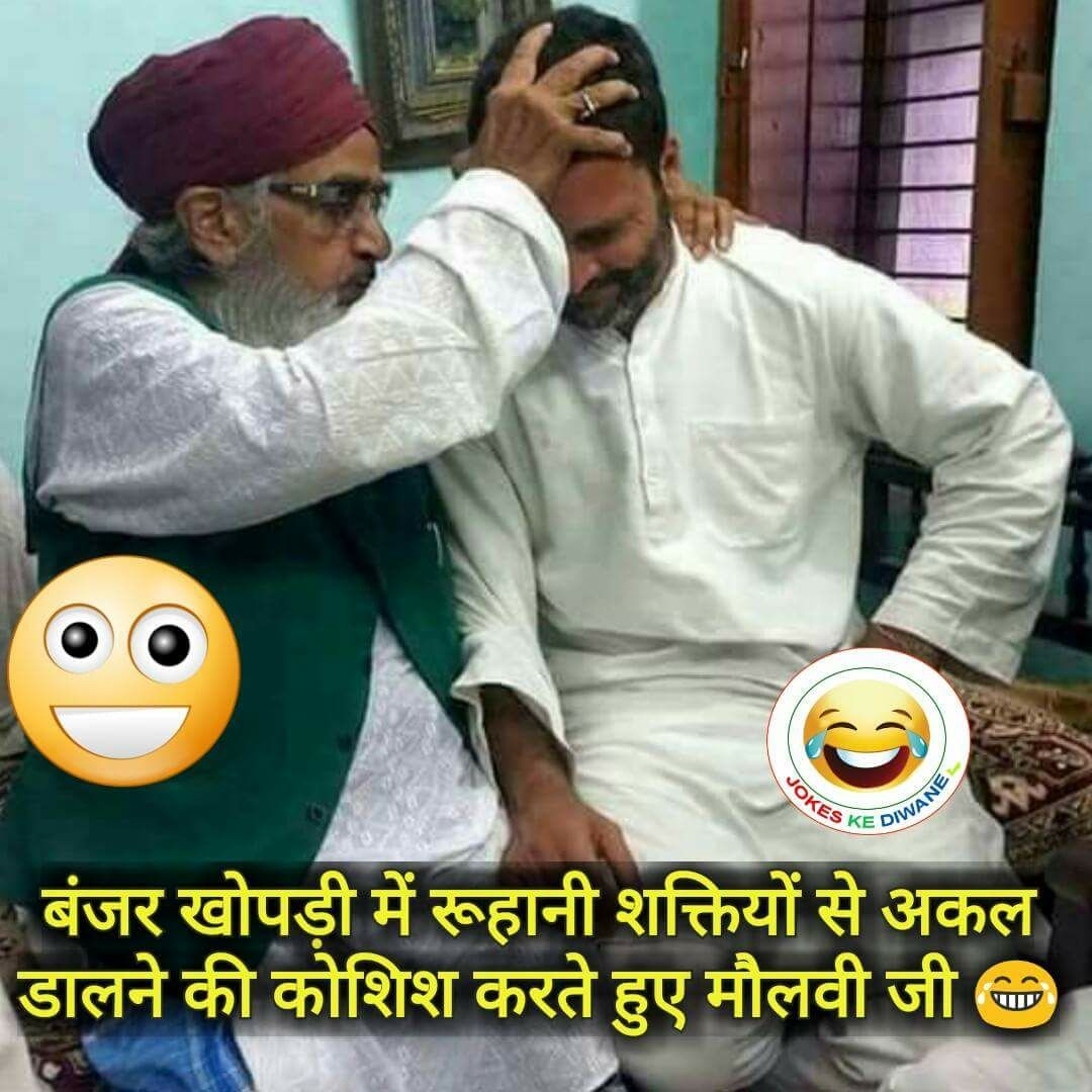 Rahul Gandhi Mast Funny Image Facebook Twitter Whatsapp Google Pinterest Linkedin Reddit Share